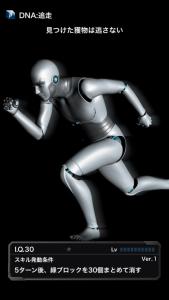 Clone Robot_14