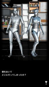 Clone Robot_16