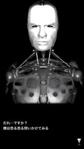 Clone Robot_9