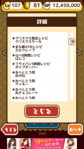IMG_9466