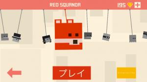 Spider Square_5