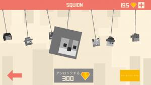 Spider Square_6