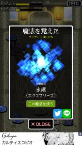 ニート勇者3_13