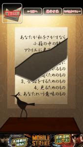 雪女_10