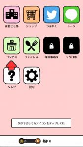 ヒモ部_13