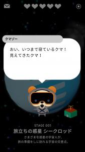 kumakuro_6