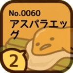 00060
