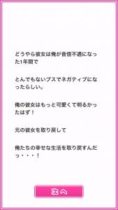 ウチ姫_1