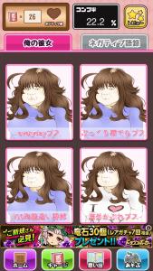 ウチ姫_10