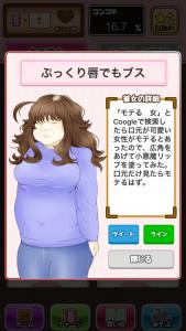 ウチ姫_12