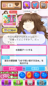 ウチ姫_2