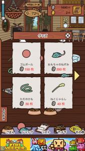 ブサ猫軒_7