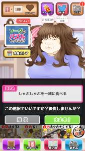 ウチ姫_6