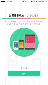 RESMA_1