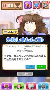 ウチ姫_11