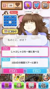 ウチ姫_5