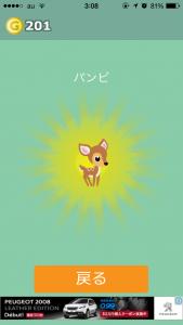 ジャンプ・キャット_12