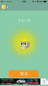 ジャンプ・キャット_13