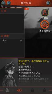 ダークドラゴン AD_2