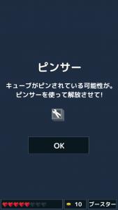 3 Cubes_10