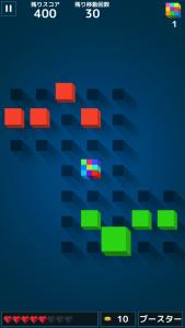 3 Cubes_2