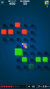 3 Cubes_3