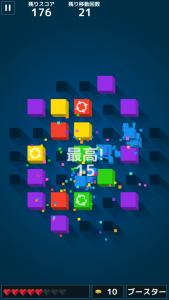 3 Cubes_4