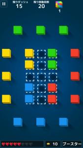 3 Cubes_9