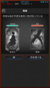 ダークドラゴン AD_7