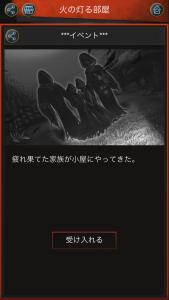 ダークドラゴン AD_5