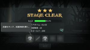 ダークソード8