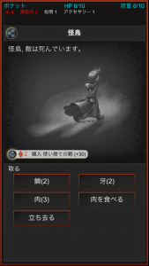 ダークドラゴン AD_8