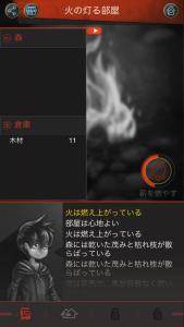 ダークドラゴン AD_3
