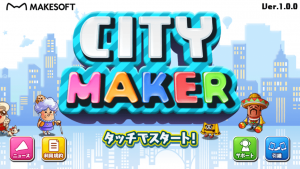 City Maker_1