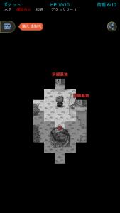 ダークドラゴン AD_10