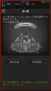 ダークドラゴン AD_11