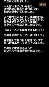 otogimamire_3