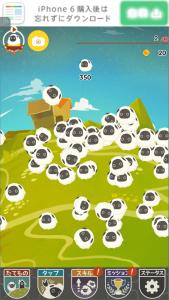 100万匹の羊_3