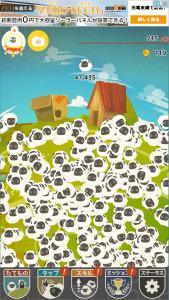 100万匹の羊_8