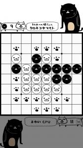 [スクショ]ゲームひとりで遊ぶ2