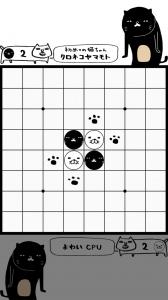 [スクショ]ゲームひとりで遊ぶ1